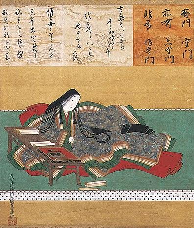 Source: https://en.wikipedia.org/wiki/Murasaki_Shikibu